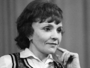 Римма Казакова поэт российский