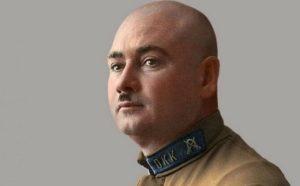 Григо́рий Ива́нович Кото́вский