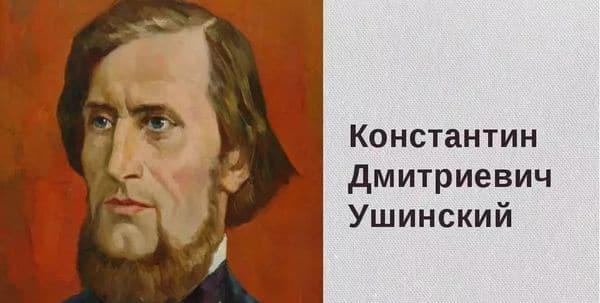 Ласточка— Константин Ушинский—читает Павел Беседин