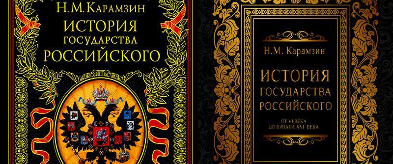 Глава I. Царствование Феодора Иоанновича. г. 1584–1587