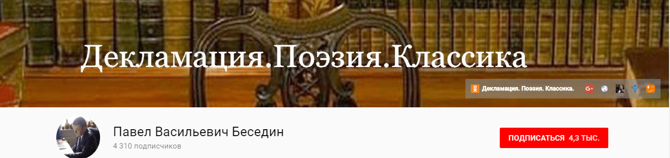 Александр Пушкин —Стихотворения