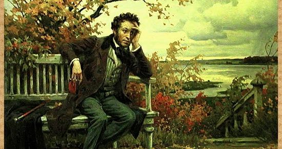 пушкин осенью