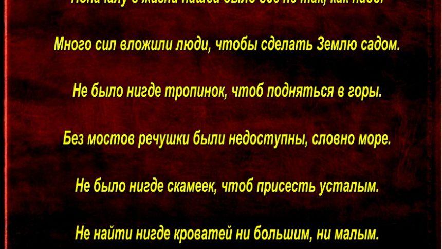 Vsemirnaya istoriya Dzhanni Rodari. chitaet Pavel Besedin