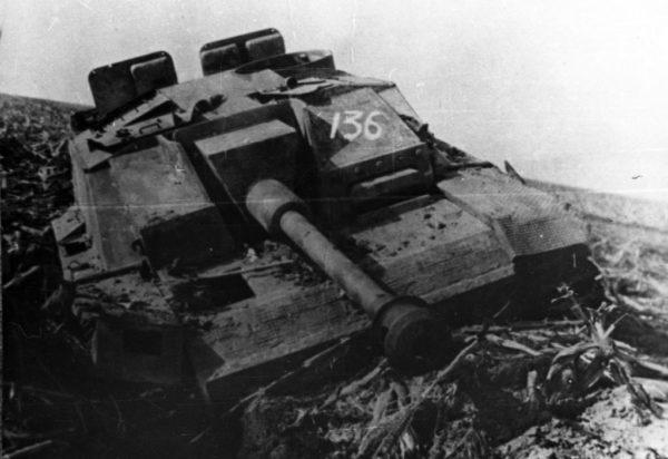 Балатонское сражение  с 6 по 15 марта 1945 года