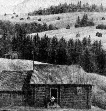 Листья—Юрий Коваль