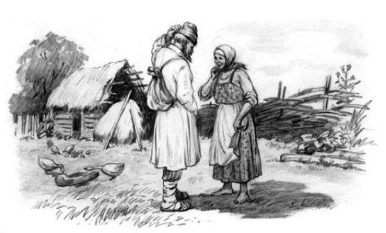Мена— Константин Ушинский