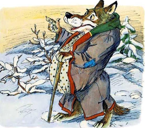 Сказка про волка Евстифейку—Юрий Коваль