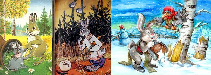 Братец Лис и Братец Кролик— Сказка—Джоэль Харрис Харрис