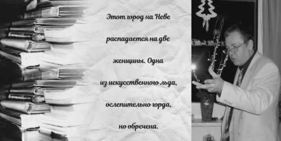 Стансы городу — Виктор Куллэ—читает Павел Беседин