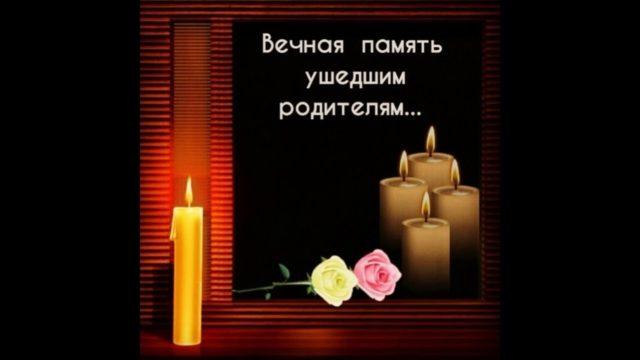 Вы опять мне приснились ,родные —Наталья Менцер —читает Павел Беседин