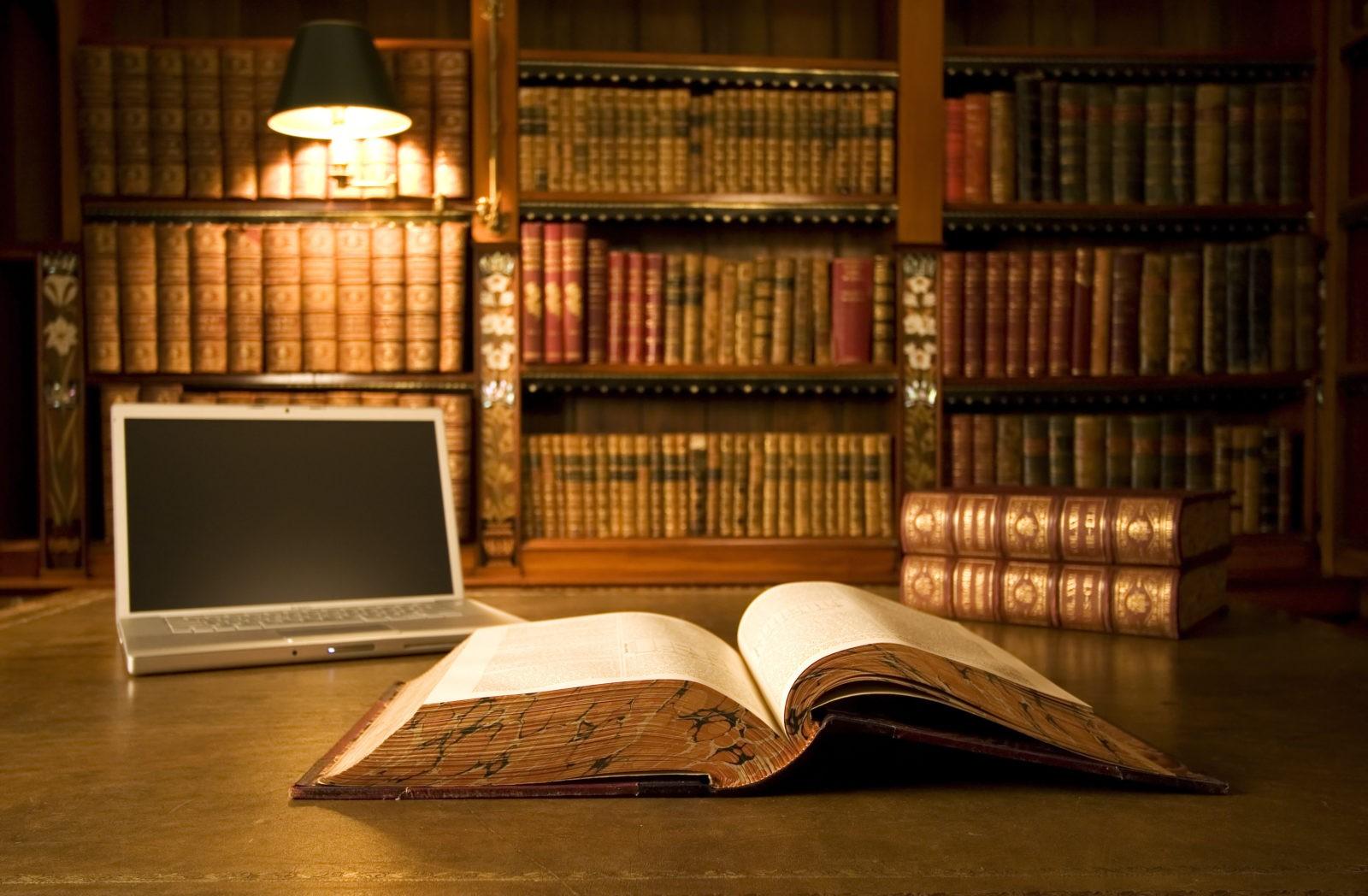 Чтения Литература Школьная программа