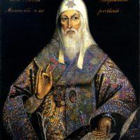 Святой митрополит Алексий. 1340 – 1359 годы— Александра Ишимова —читает Павел Беседин