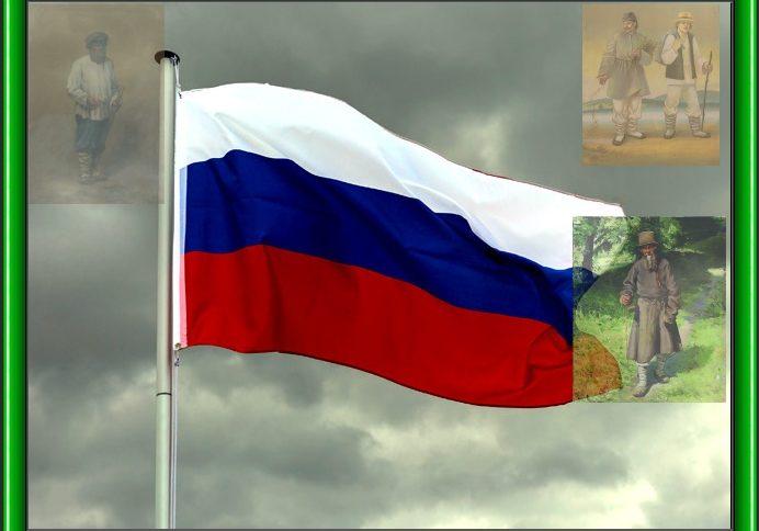 Что вы знаете о Росийсской Федерации