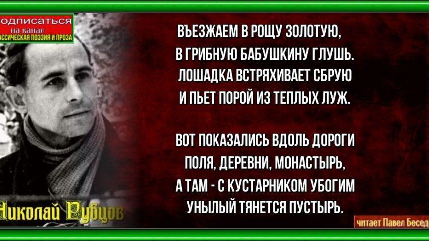 ПО ДОРОГЕ К МОРЮ
