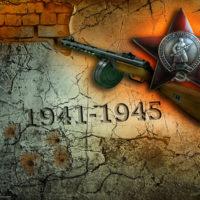 Произведения на тему Великой Отечестаенной Войны