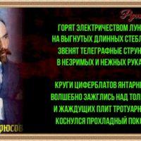 Сумерки Валерий Брюсов читает Павел Беседин