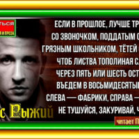 Если в пролое лучше трамваем Борис Рыжий Русская Поэзия читает Павел Беседин