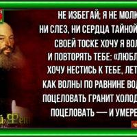 Не избегай я не молю —Афанасий Фет —Русская Поэзия— читает Павел Беседин