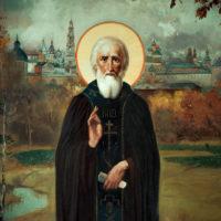 Преподобный Сергий Радонежский— Борис Зайцев— Жизнеописание