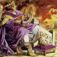 Нерон —Эпохи Дивное Лицо— Павел Беседин