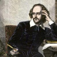Жалоба влюблённой — Уильям Шекспир
