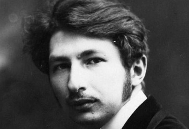 сергей городецкий русский поэт