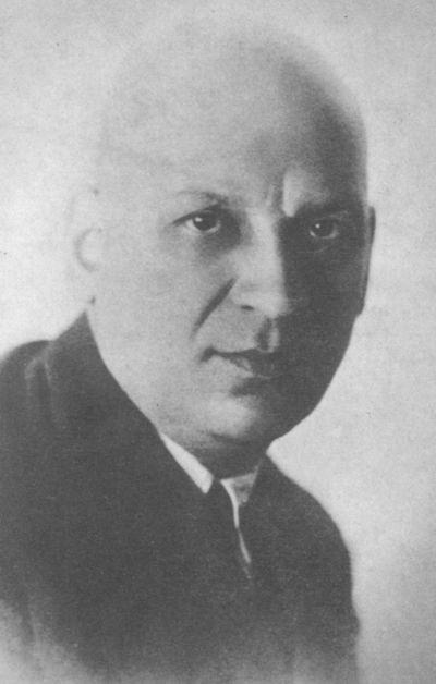 Владимир Нарбут поэт