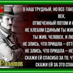 Спасибо—Леонид Филатов