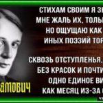 Стихам своим я знаю цену—Григорий Адамович