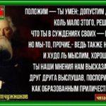 Новая вариация на старую тему. Алексей Жемчужников.